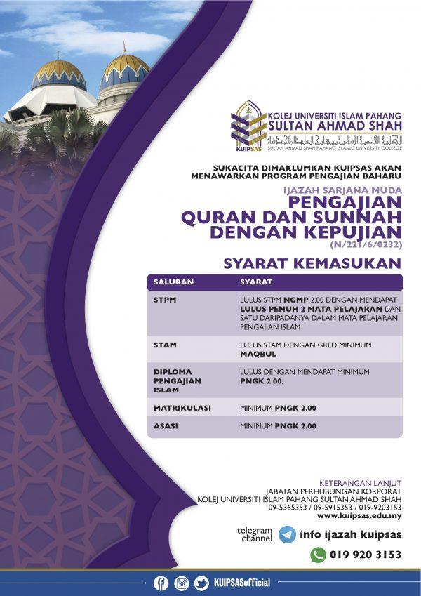 ISM Quran Sunnah E