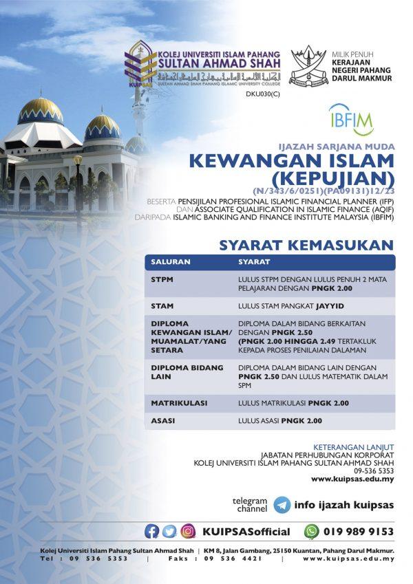 Kewangan Islam E