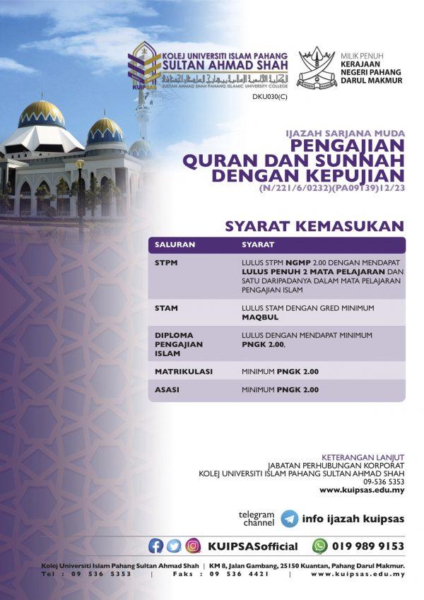 Quran Sunnah E