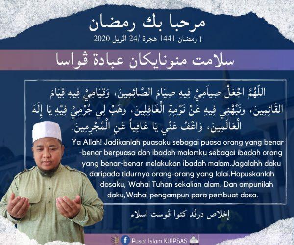 KUIPSAS Pusat Islam MEI2020