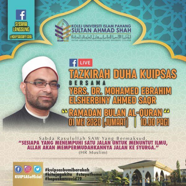 KUIPSAS Tazkirah Duha Ybrs Dr Mohamed Ebrahim