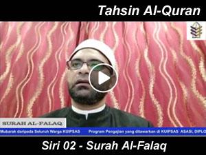 Tahsin Al-Quran 02
