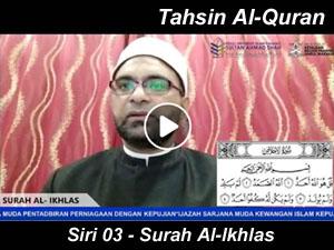 Tahsin Al-Quran 03