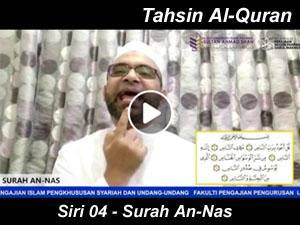 Tahsin Al-Quran 04