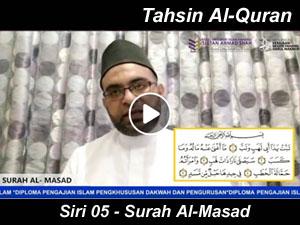Tahsin Al-Quran 05