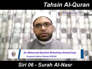 Tahsin Al-Quran 06
