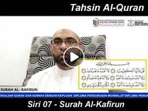 Tahsin Al-Quran 07