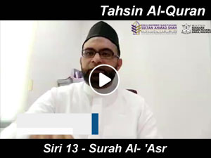 KUIPSAS Tahsin Al-Quran 13