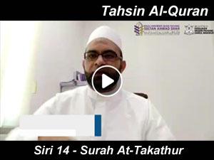 KUIPSAS Tahsin Al-Quran 14