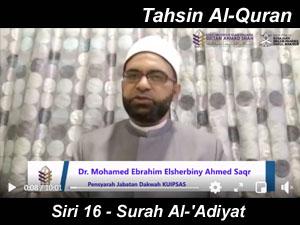 KUIPSAS Tahsin Al-Quran 16