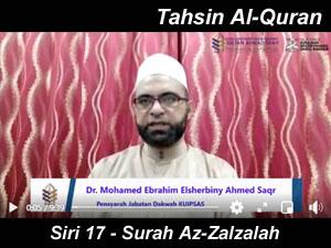 KUIPSAS Tahsin Al-Quran 17