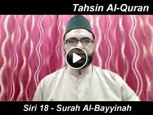 KUIPSAS Tahsin Al-Quran 18