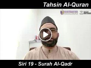 KUIPSAS Tahsin Al-Quran 19