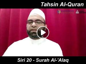 KUIPSAS Tahsin Al-Quran 20