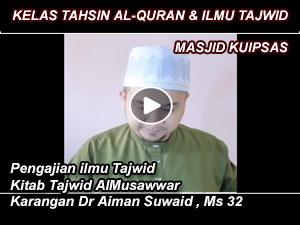 KUIPSAS Tahsin Al-Quran ST 01