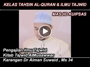 KUIPSAS Tahsin Al-Quran ST 02