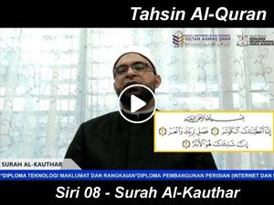 Tahsin Al-Quran 08