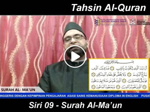 Tahsin Al-Quran 09