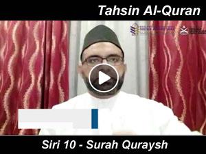 Tahsin Al-Quran 10