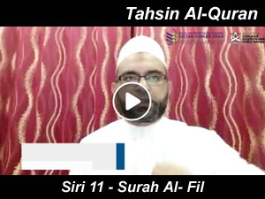 Tahsin Al-Quran 11