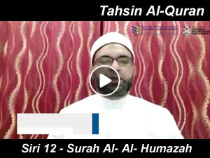 Tahsin Al-Quran 12