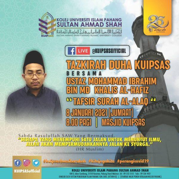 KUIPSAS-Tazkirah-Dhuha-Ustaz-Mohamad-Ibrahim 21