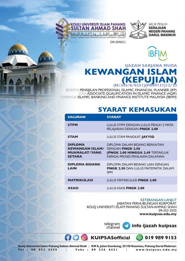 KUIPSAS Degree (Kewangan Islam) 2021