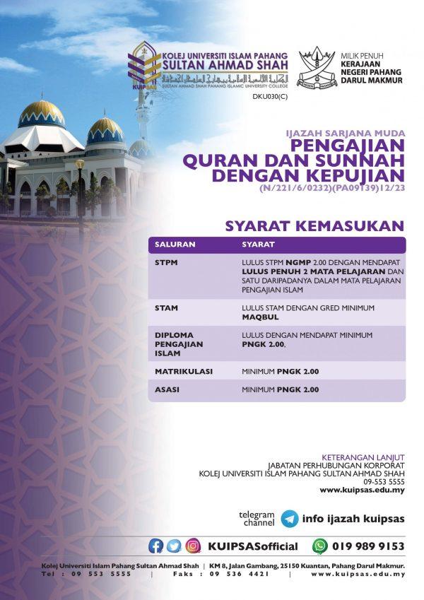 KUIPSAS Degree (Quran & Sunnah) 2021