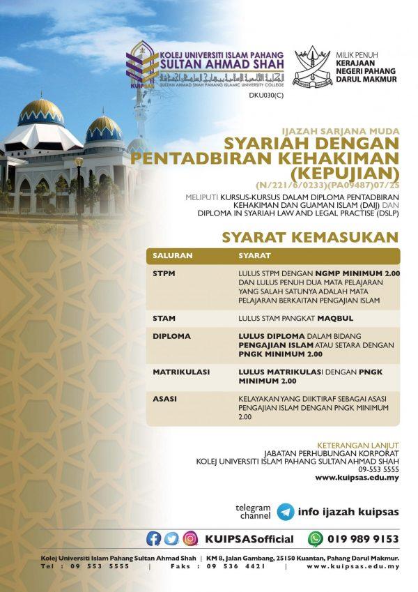 KUIPSAS Degree (Syariah) 2021